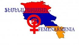 Ես ֆեմինիստ եմ