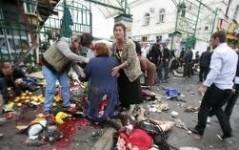 Բաղդատում ահաբեկչության հետևանքով զոհերի թիվը հասնում է 32-ի