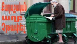Քաղաքական պուպսիկների ու ընտրացուցակների մասին