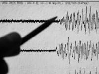 6.8 բալ ուժգնությամբ երկրաշարժ  Ճապոնիայում