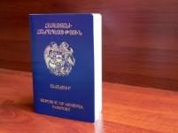 Պաշտոնյաների անձնագրերի սերիաները «գոլդ» համարներով են