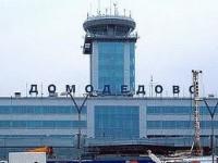 Մոսկվայի օդանավակայանները փակ են  ձնաբքի պատճառով