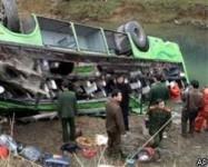Չինաստանում  ավտոբուսը ձորն է ընկել, կա 11 զոհ