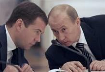 Մեդվեդևը նշանակվեց ՌԴ  վարչապետ
