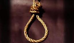 Քենեդի-կրտսերի կինն ինքնասպան է եղել