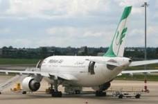 ՌԴ պաշտպանության նախարարության ինքնաթիռը վթարի է ենթարկվել Չեխիայում