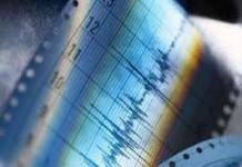 4 բալ ուժգնությամբ երկրաշարժ Գեղարքունիքի մարզում