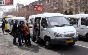 Երևանում մեկնարկել է  երթուղիների մրցույթները