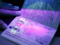 Էլեկտրոնային անձնագրերը և նույնականացման քարտերը՝ հունիսի 1-ից