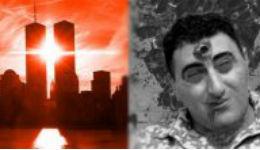 «Սեպտեմբերի 11-ի» նոր ստվերը