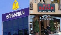 «Յունիբանկ»-ը պատրաստ է վճարել «Հին Էրիվան»-ի աշխատակից-պարտատերերին