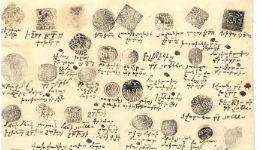 1852 թվականի այս փաստաթուղթը համացանցում դրվում է առաջին անգամ (լուսանկար)