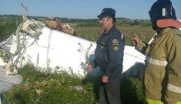 Ավիավթար ՌԴ Ռյազանի մարզում.զոհվել են ազգությամբ հայեր