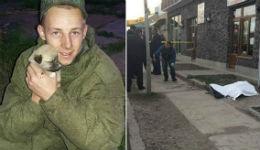 «Երիտասարդը Ստեփանավանից Գյումրի էր եկել հատուկ ռուս զինծառայողի սպանելու համար»