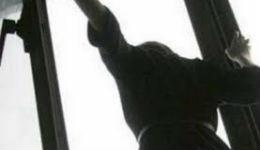 Ողբերգական դեպք Երևանում. 25-ամյա տղան 13-րդ հարկից ինքնասպան է եղել, հայտնաբերվել է երկտող