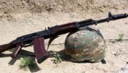 Հայկական զինուժի կորուստները 2017-ի սեպտեմբերին