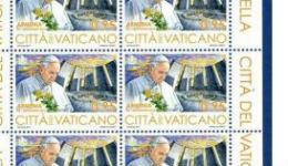 Վատիկանը հատուկ նամականիշ է թողարկել Հռոմի պապի նկարով՝ թիկունքին Ծիծեռնակաբերդը