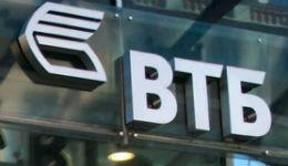 ՎՏԲ-Հայաստան Բանկը գործարկում է վարկային պրոդուկտ թոշակառուների համար