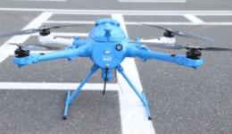 Անօդաչու թռչող սարքը հանուն աղետների ռիսկի նվազեցման
