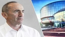 Քոչարյանի պաշտպանները ծավալուն հիմնավորումներ կներկայացնեն ՄԻԵԴ Մեծ պալատին