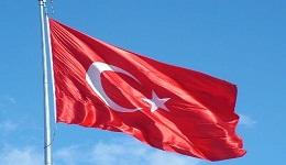 Թուրք քաղաքական գործիչն առաջարկում է երեխաներին անվանել Հայոց ցեղասպանությունն իրագործած ռազմական հանցագործների պատվին