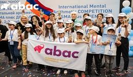 Սոչիում տեղի է ունեցել մենթալ թվաբանության միջազգային օլիմպիադա