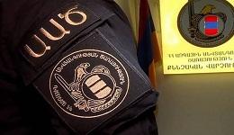 ԱԱԾ-ում ապօրինի որդեգրման դեպքերով հարուցված քրեական գործը փոխանցվել է ՀՀ քննչական կոմիտե