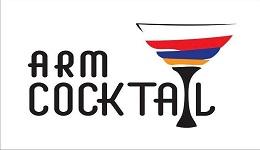 Հայկակական խմիչքները բրենդային նոր հայտ են ներկայացնում.   Arm Cocktail Festival