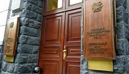 Կենտրոնական բանկը մարտահրավեր է համարում սպառողի կողմից վարկը որպես պարտավորություն չընկալելը