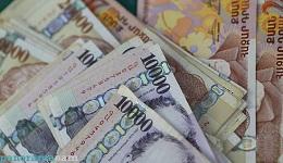 Ավանդատուները բանկից եկամուտ կստանան գումարը ներդնելու օրվանից սկսած