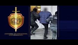 Ոստիկանության նախկին պաշտոնյան յուրացրել է 46 միլիոն դրամից ավելի գումար