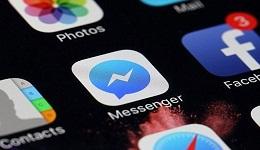 ԱՀ ոստիկանությունը հայտնաբերել է Facebook-ի մեսենջերում կեղծ լուրեր տարածողին
