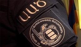 Բացահայտվել է «Արմավիր» ՔԿՀ-ի պաշտոնյայի հանցակցությամբ խոշոր չափերի թմրամիջոցների ապօրինի շրջանառության դեպքեր. ԱԱԾ