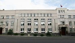 Կենտրոնական բանկը բարձրացրել է վարկերի տոկոսադրույքները, որ կրճատի փոխառուներին դրանց տրամադրման ծավալը