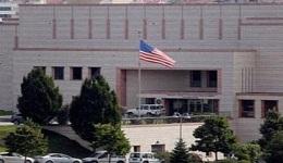 Թուրքիայում ԱՄՆ դեսպանատունը զգուշացնում է ահաբեկչական հարձակումների եւ առեւանգումների վտանգի մասին