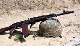 Արցախի պաշտպանության նախարարությունը հրապարակել է ևս 40 զոհված զինծառայողի անուն