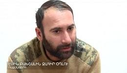 Ադրբեջանցի ռազմագերին պատմում է Թուրքիայից ժամանած զինվորական մասնագետների մասին