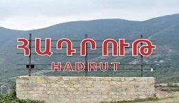 Հայտնաբերվել է ևս 35 հայ զինծառայողի աճյուն և մեկ քաղաքացիական անձի մարմին