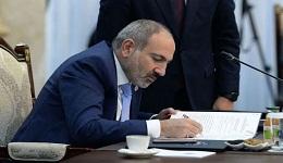 Փաշինյանի որոշմամբ՝ Կադաստրի կոմիտեի գլխավոր քարտուղար Արթուր Թովմասյանի նկատմամբ ծառայողական քննություն է նշանակվել