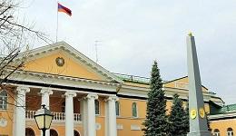 Որոշ անձինք կամ խմբեր փորձում են մոլորեցնել ՀՀ քաղաքացիներին․ ՌԴ-ում ՀՀ դեսպանություն