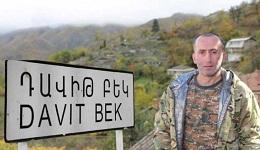 Դավիթ Բեկ գյուղից 1-1,5 կմ հեռավորության վրա տեղակայված ադրբեջանցին ամրապնդում է դիրքերը. ԶՈՒ-երի քանակը գերազանցում է մերոնց