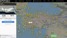 Թուրքական մասնավոր ինքնաթիռ է վայրէջք կատարել Երևանում. Թուրքական պատվիրակություն է գաղտնի ժամանել