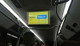 Ադրբեջանական տրանսպորտում, մետրոյում ու փողոցներում Սյունիքը և Վարդենիսը ներկայացվում է որպես ադրբեջանական