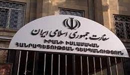 Իրանցի վարորդներին ծախսեր են պարտադրվում. դանդաղել է իրանական բեռնատարների տեղաշարժը. ՀՀ–ում Իրանի դեսպանատուն