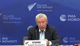 Ռուսաստանը կպաշտպանի Հայաստանի ճանաչված սահմանները, ինչպես իրենը․ Անդրեյ Կլիմով