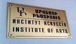 ՀՀ ԳԱԱ Արվեստի ինստիտուտի առօրյան