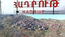 Հադրութի շրջանի 48 հայկական բնակավայրերն էթնիկապես «մաքրվել» են հայկական ներկայությունից